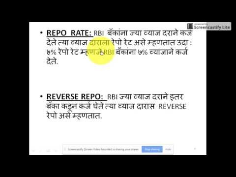 मर ठ Crr Slr Repo Reverse म हणज क य In Marathi By Help Yourself