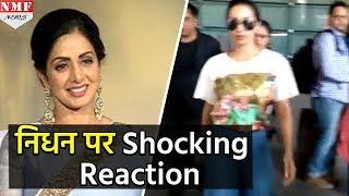 Sridevi के Death पर Malaika Arora से नहीं थी ऐसे Reaction की उमीद