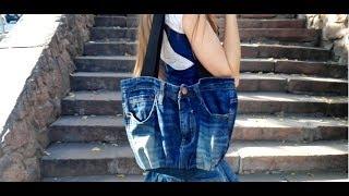 Сумка из старых джинсов.