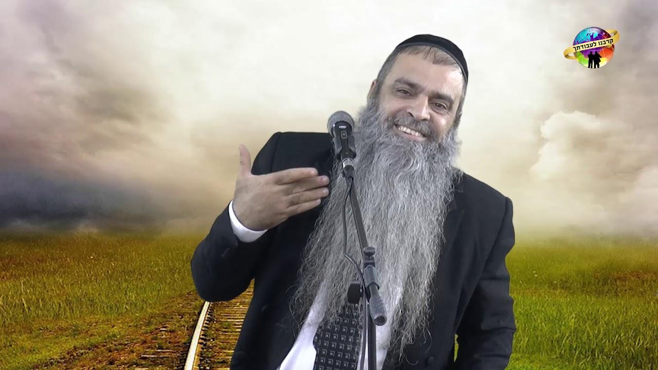 הרב רפאל זר HD | מה מטרתו של האויב מול עם ישראל? -חזק!