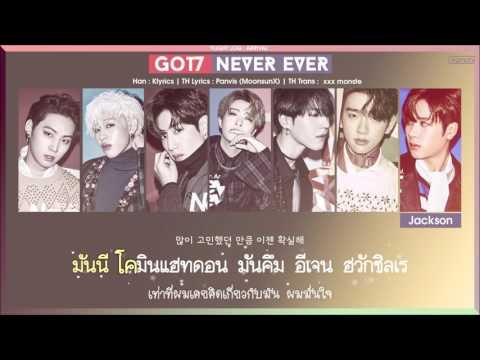 [Karaoke/Thaisub] GOT7 - Never Ever