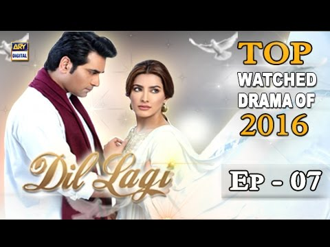 Dil Lagi Ep 07 - ARY Digital Drama