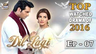 Dil Lagi Ep 7 - ARY Digital Drama
