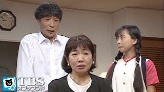 吾郎(堺正章)に札幌支社次長就任の栄転話が持ち上がる。家族を失いかけて...