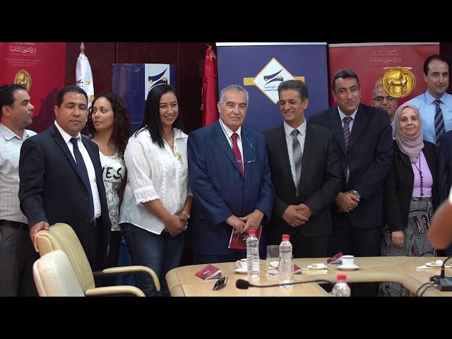 التوقيع على اتفاقية الشراكة بين البريد التونسي ومهرجان قرطاج الدولي