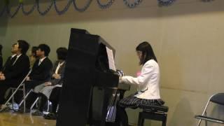 2016年3月23日 小学校卒業式 ピアノ伴奏 ファンキーモンキーベイビーズ ...
