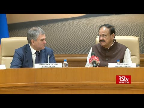Rajya Sabha Chairman meets Russian Parliamentary delegation, calls for greater exchanges