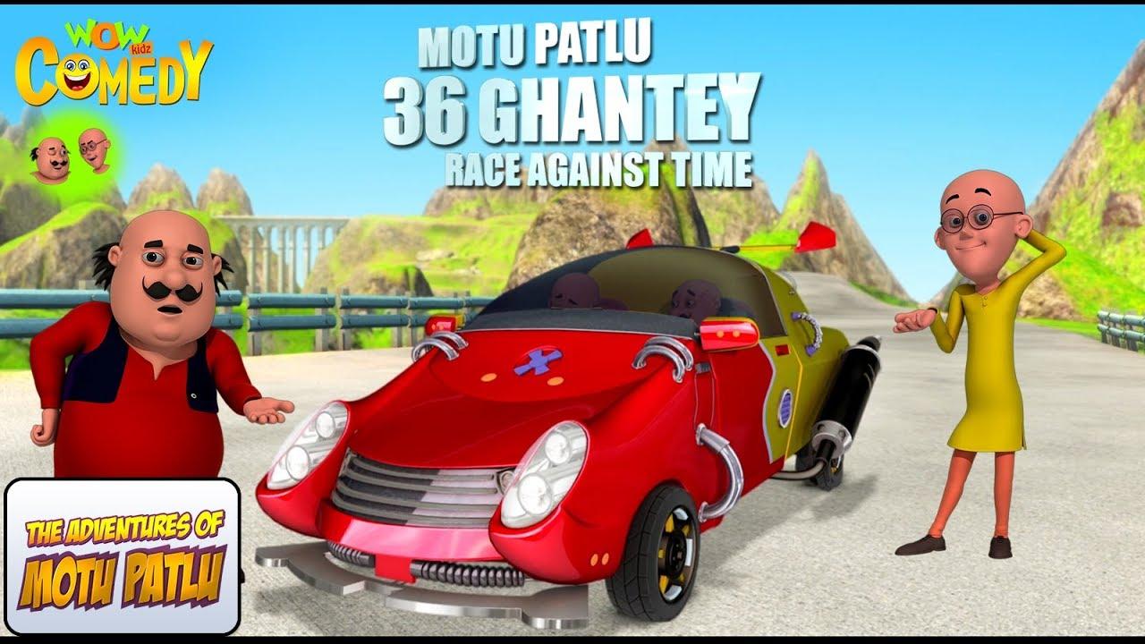 Motu Patlu 36 Ghantey Race Against Time Movie Kids Animated
