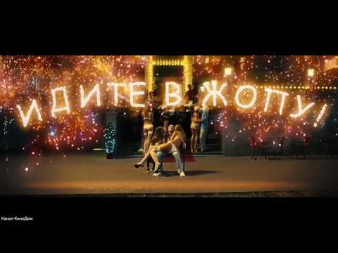 ШИКАРНЫЙ ФИЛЬМ «ПОХОТЬ» Русские фильмы 2016- 2017 Мелодрамы новинки 2017 Комедии