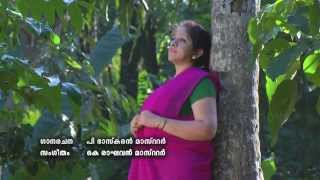 Kanalupoluru Pranayam Song 04 Kanneerpuzhayude Akkare