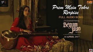 Prem Mein Tohre Reprise | Audio Song | Begum Jaan | Kavita Seth | Anu Malik | Vidya Balan
