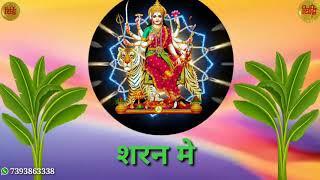 he durga maiya new nvaratri status