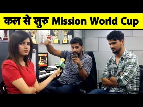 England पहुँची टीम इंडिया, कल से शुरु होगा मिशन World Cup   SportsTak