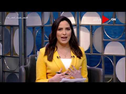 صباح الخير يا مصر- د. ناصرلوزة ورحلة التعافي من الإصابة بفيروس كورونا  - نشر قبل 4 ساعة