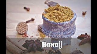 How To Make Hawaij - The Traditional Yemeni Spice Mix