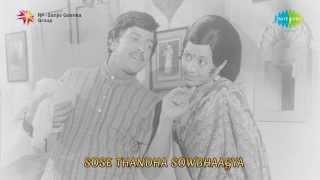 Sose Thanda Sowbhagya | Ravivarmana Kunchada song