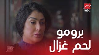 مي سليم تكشف عن دورها شوق في لحم غزال على MBCMASR في رمضان - mp3 مزماركو تحميل اغانى