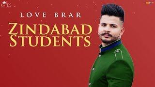 Zindabad Students || Love Brar || Gaiphy Singh || Latest Punjabi Songs 2018 || Kytes Media