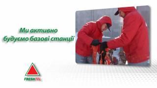видео 4G WiMAX интернет от FreshTel и Giraffe