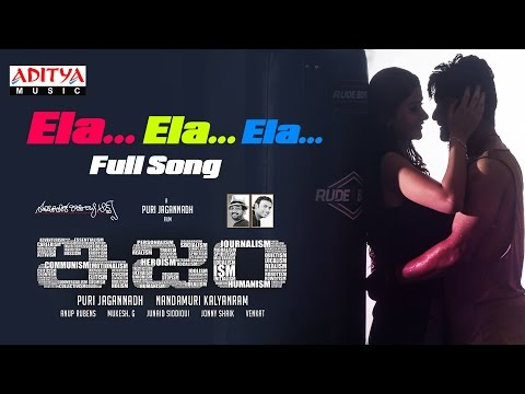 Ela Ela Ela Full Song || ISM Movie Songs || Kalyan Ram, Aditi Arya, Puri Jagannadh || Anup Rubens
