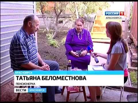 Красноярский травник раскрывает секреты сибирских растений