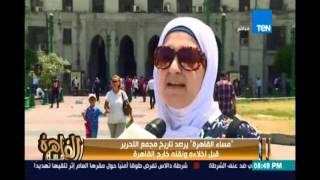 رأي الشارع المصري في إخلاء مجمع التحرير وتحويله لمشروع استثماري بوسط المدينة