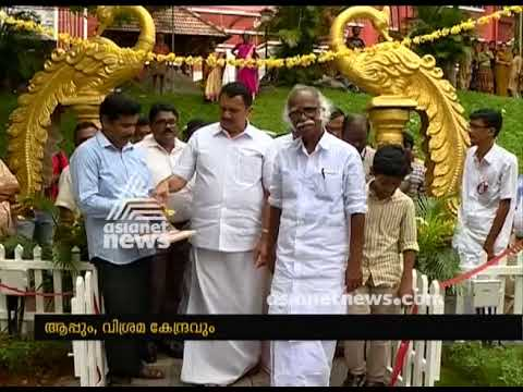 Trivandrum museum with a new face