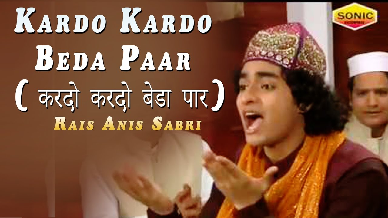 Rais anis sabri new mp3 song ashraf tere jalwon ka download raag. Fm.