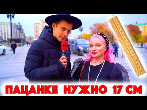 Сколько стоит шмот? Сумка за 1 000 000 рублей!? Пацанке нужно 17 см!? План Б! MBFW 2019!