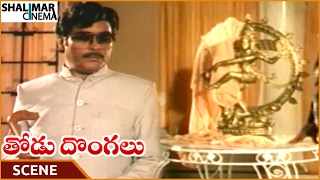 Thodu Dongalu Movie || Rao Gopal Rao Selling Nataraja Vigraham || Chiranjeevi || Shalimarcinema