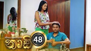 Naadi | Episode 48 - (2020-10-30) | ITN Thumbnail