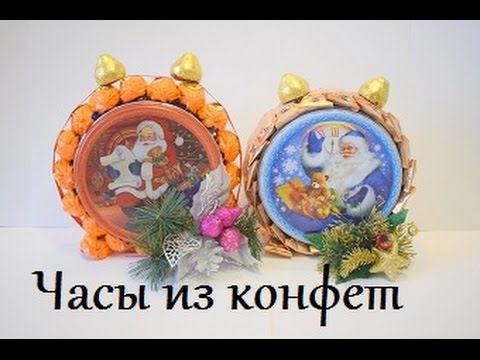 How to make a NEW YEAR CLOCK of sweets based on the box with pechenem.Podrobny master class. - Duration: 3:33.