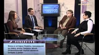 Литература как наука / телеканал ПРОСВЕЩЕНИЕ