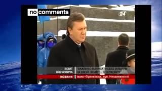 Знаменитые ляпы  Януковича. Сегодня.