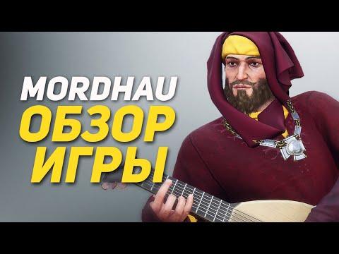 Обзор игры: Mordhau/Мордхау | Лучшая Боевая Система | DAMIANoNE