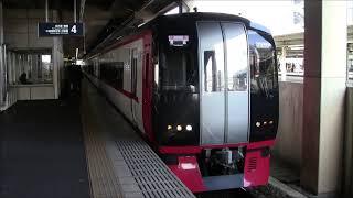 【検証企画】名鉄一宮駅に約12時間いたら何回MHを聞けるのか!