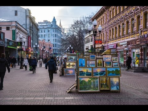 Arbat Street, Famous Shopping Place in Moscow, Russia,