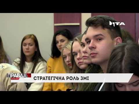 НТА - Незалежне телевізійне агентство: Ведучі телеканалу НТА зустрілися із студентами Львівської політехніки
