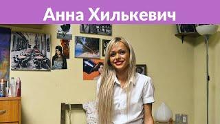 Анну Хилькевич раскритиковали за дорогой стол с улитками и королевскими креветками