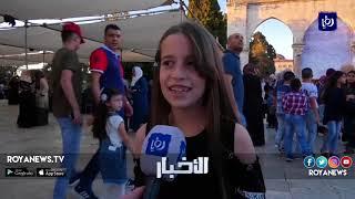 آلاف الفلسطينيين يؤدون صلاة العيد في المسجد الأقصى المبارك - (15-6-2018)