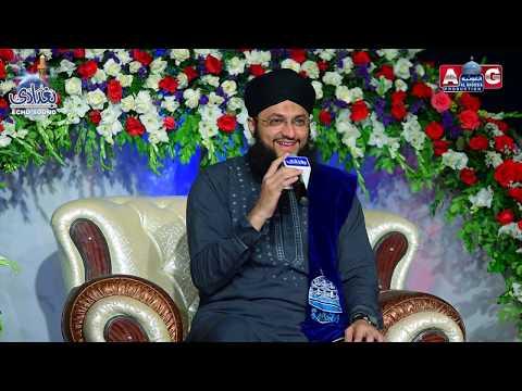Aao Mere Nabi Ki Shan Suno l Hafiz Tahir Qadri l Full HD Latest Mehfil 2018