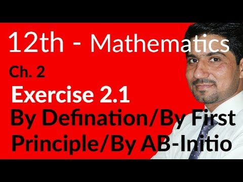 2nd Year Mathematics, Ch 2, Exercise 2 1, Question no 1 By Definition-Inter  Part 2