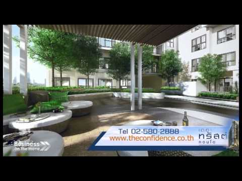 Business On The Move The Trust  Condo งามวงศ์วาน