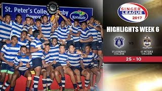 Highlights - St.Peter's College vs St.Joseph's College - Schools Rugby 2017