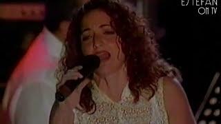 Gloria Estefan - Mi Tierra (Live in Guantanamo 1995)
