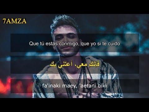 Prince Royce - El Clavo مترجمة عربي