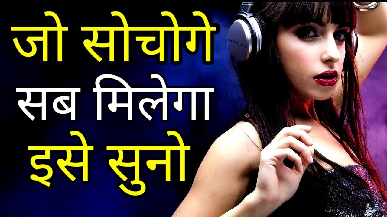 बहुत ही कमाल का विडियो है 👌👌 ज़रूर देखना इसे | Power of mind | Best Motivational speech Hindi video