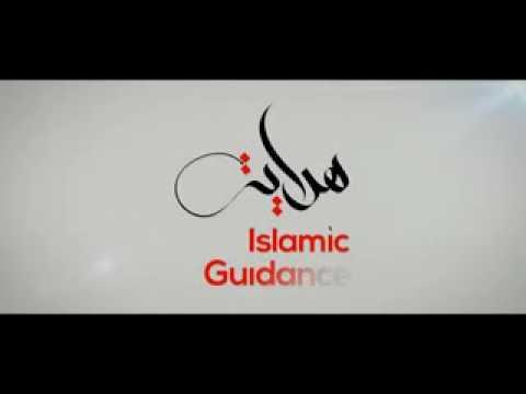 05. Al-Khidr (AS)