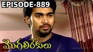 Episode 889 | 15-07-2019 | MogaliRekulu Telugu Daily Serial | Srikanth Entertainments | Loud Speaker