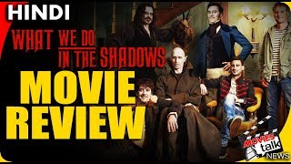 What We Do In The Shadows – Movie Review [Explained In Hindi]